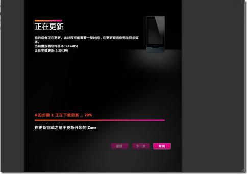 QQ截图20121024161325