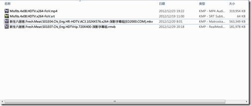 QQ截图20130101093409